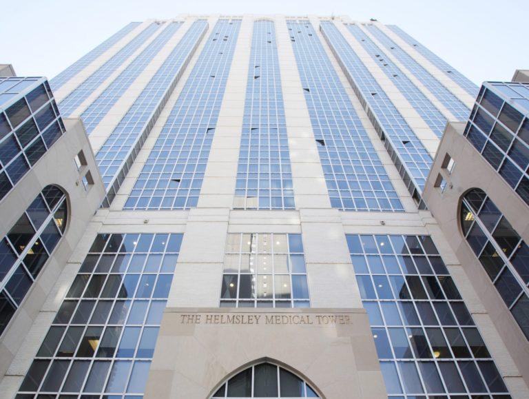 New York – Presbyterian Helmsley Medical Tower